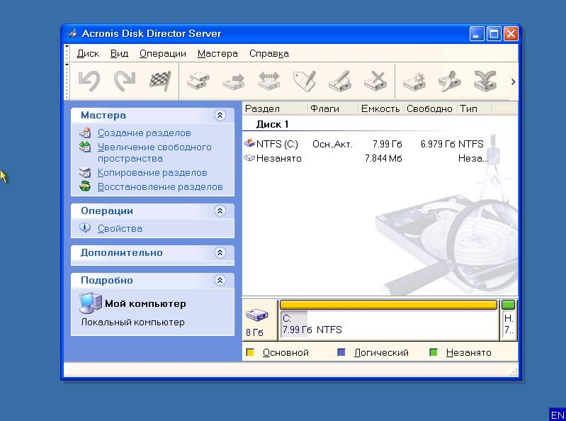 MN520 WIN95 WINDOWS XP DRIVER