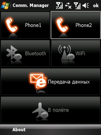 Glofiish DX900. Две SIM-карты на базе Windows Mobile.