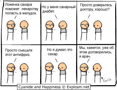 cyanide and happy
