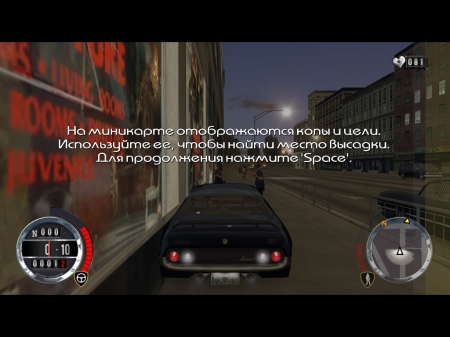 Driver Parallel Lines / Драйвер 4