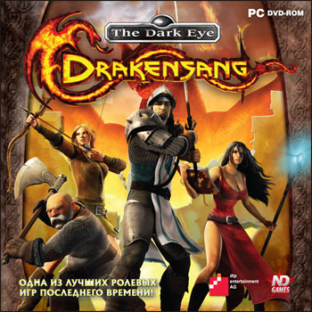 Drakensang: The Dark Eye (RePack)