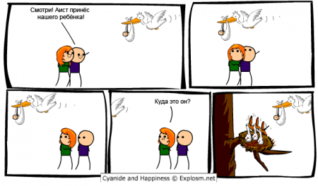 Cyanide and Happiness/��������� ����� � ������� Return