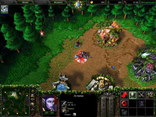 История Blizzard Entertainment