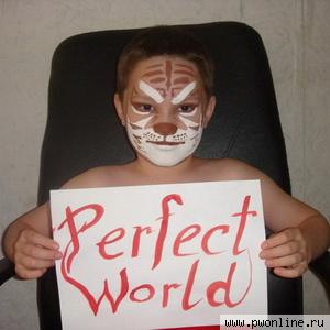 Задроты Perfect World