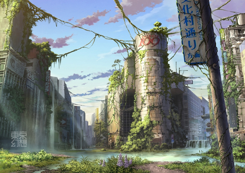 Post Apocalyptic Visions of Tokyogenso