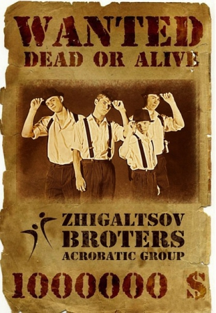 Фотосессии Zhygaltsov Brothers Acrobatic Group +видео
