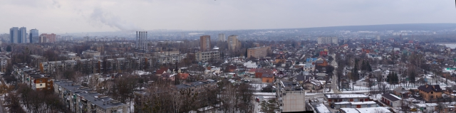 panorama.Kharkov city